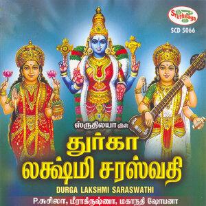 P Susheela, Meerakrishna, Mahanadhi Shobana 歌手頭像
