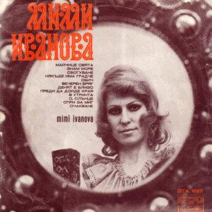 Mimi Ivanova (Мими Иванова) 歌手頭像