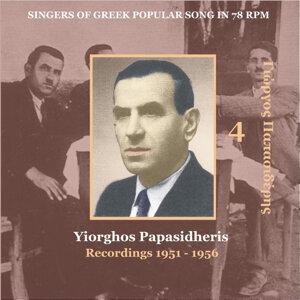 Yiorghos Papasidheris [Papasideris] 歌手頭像