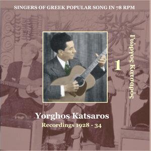 Yiorghos Katsaros 歌手頭像