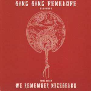 Sing Sing Penelope 歌手頭像