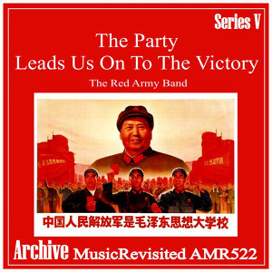 The Red Army Band 歌手頭像