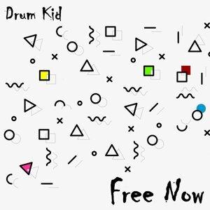 Drum Kid 歌手頭像