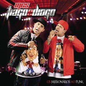 Mc Tiago e Mc Diogo 歌手頭像