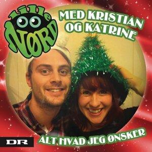 Lille Nørd Kristian og Katrine 歌手頭像