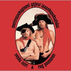 Vesku Loiri & Rag Paananen 歌手頭像