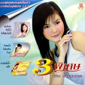 Fon ThanaSunthon