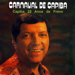 Capiba 歌手頭像