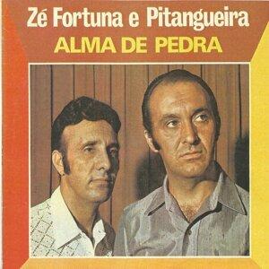 Ze Fortuna e Pitangueira 歌手頭像
