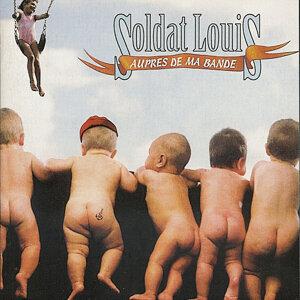 Soldat Louis 歌手頭像