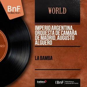 Imperio Argentina, Orquesta de Camara de Madrid, Augusto Alguero 歌手頭像