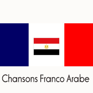 The Franco Arabe Choir 歌手頭像
