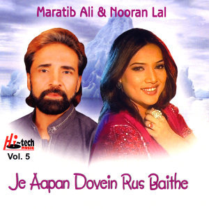 Maratib Ali & Nooran Lal 歌手頭像