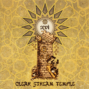 Clear Stream Temple 歌手頭像