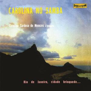 Carolina Cardoso de Menezes 歌手頭像