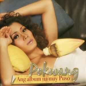 Pokwang 歌手頭像