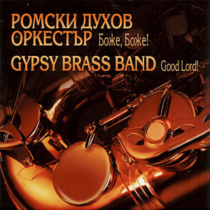 Gypsy Brass Orchestra 歌手頭像