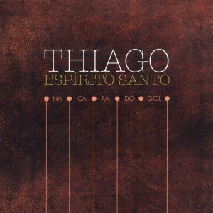 Thiago Espírito Santo 歌手頭像