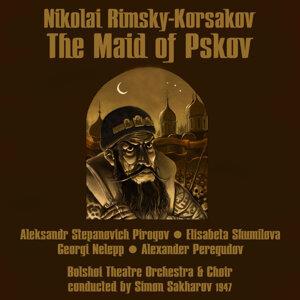 Aleksandr Stepanovich Pirogov 歌手頭像