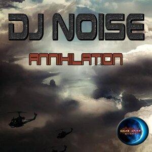 DJ Noise 歌手頭像