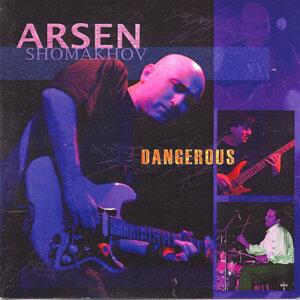 Arsen Shomakhov 歌手頭像