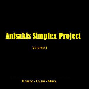 Anisakis Simplex 歌手頭像