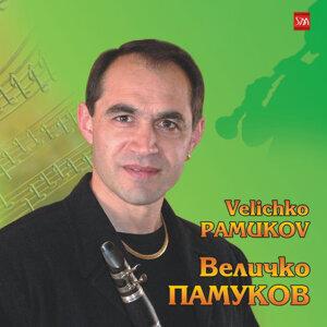 Velichko Pamukov 歌手頭像