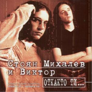 Stoyan Mihalev i Viktor 歌手頭像