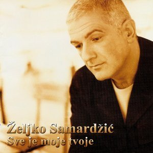 Željko Samardžić 歌手頭像