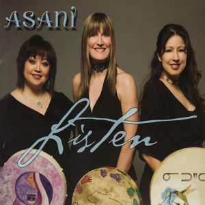 Asani 歌手頭像