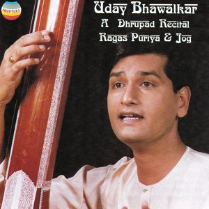Uday Bhawalkar 歌手頭像