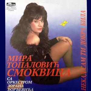 Mira Topalovic Smokvica 歌手頭像