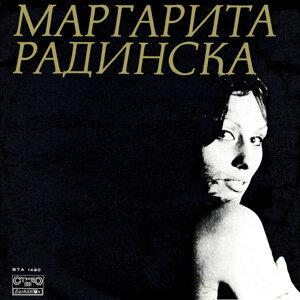 Margarita Radinska (Маргарита Радинска) 歌手頭像