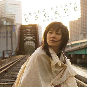 Asako Nakata 歌手頭像
