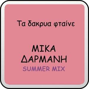 Mika Darmani 歌手頭像