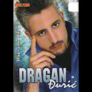 Dragan Djuric 歌手頭像