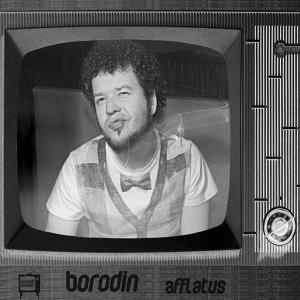 Borodin 歌手頭像