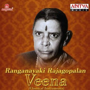 Ranganayaki Rajagopalan 歌手頭像