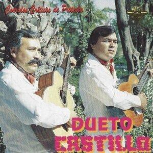 Dueto Castillo 歌手頭像