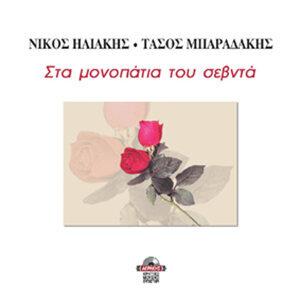 Nikos Iliakis 歌手頭像