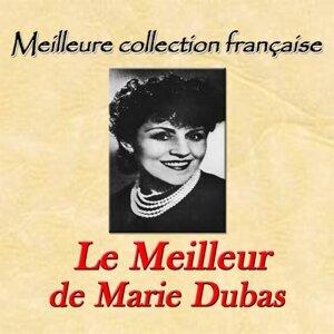 Marie Dubas 歌手頭像