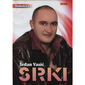 Srdjan Vasic Srki 歌手頭像