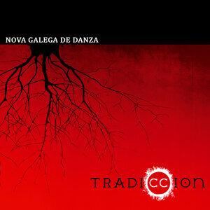 Nova Galega de Danza 歌手頭像