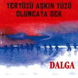 Dalga 歌手頭像