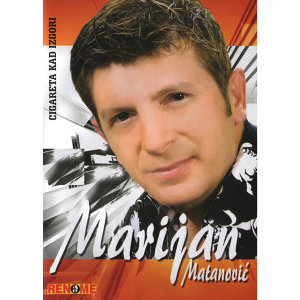 Marijan Matanovic 歌手頭像