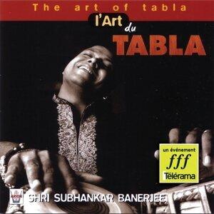Subhankar Banerjee 歌手頭像