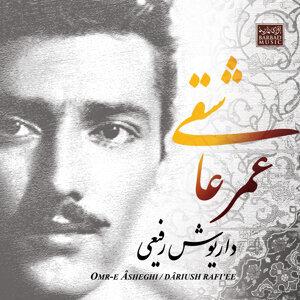 Dariush Rafi'ee