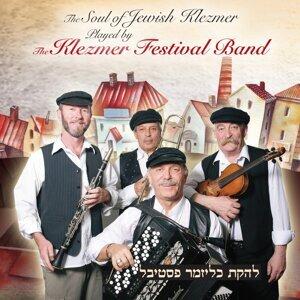 The klezmer festival band 歌手頭像
