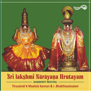 Maalola Kannan  j Bhakthavatsalam 歌手頭像