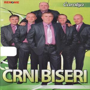 Crni biseri 歌手頭像